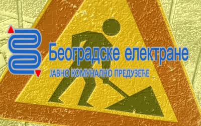 Радови на углу Далматинске и Др Драгослава Поповића