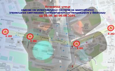 Наставак радова на изградњи Система за адаптибилно управљање светлосном саобраћајном сигнализацијом у Београду - Устаничка улица