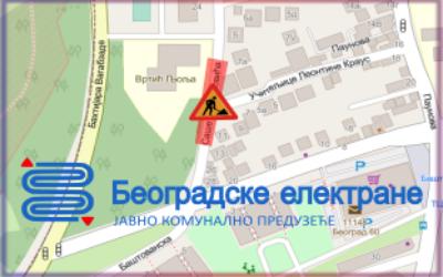 Затворена за саобраћај улица Саше Симеуновића