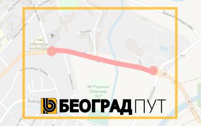 Затворена за саобраћај улица Милоша Обреновића
