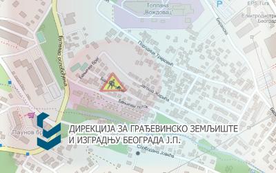 Затворене за саобраћај улице Бањички брег и Бањички поток