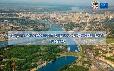 """Одржан """"6. CIVINET Форум Словенија – Хрватска – Југоисточна Европа"""""""