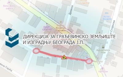Гружанска улица затворена за саобраћај