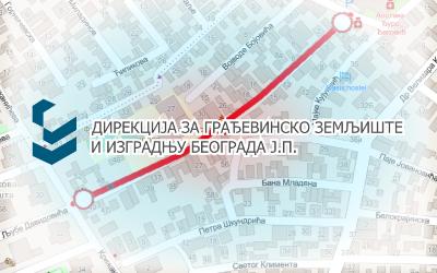 Улица Љубе Давидовића затворена за саобраћај