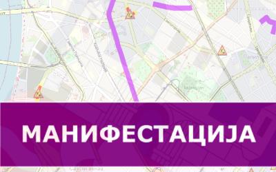 Одржавање 69. уличне трке Града Београда